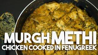 Murgh Methi – Easy Chicken Recipe With Fenugreek