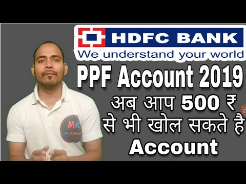 How to open ppf account in hdfc through internet banking