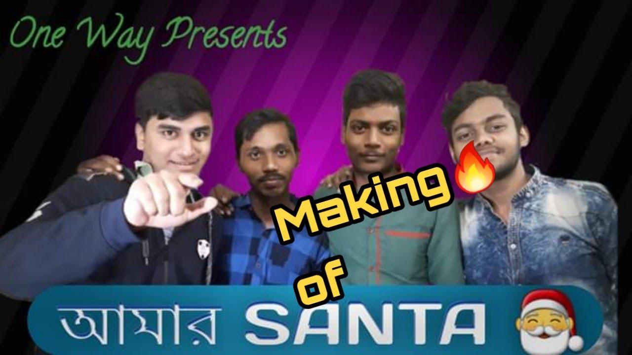 Behind The Scene - Amar Santa