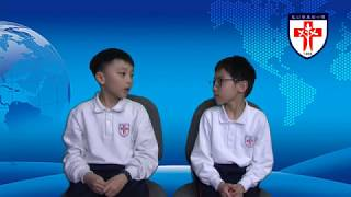 聖公會基榮小學 SKH Kei Wing Primary School