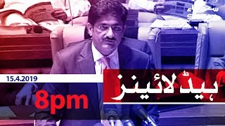 Samaa Headlines - 8PM - 15 April 2019