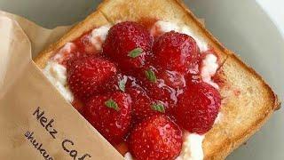 딸기샌드위치, 딸기산도, strawberry sandw…