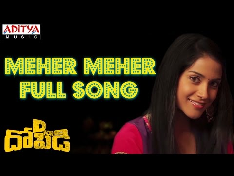 Meher Meher Full Song  ll D For Dopidi Movie ll Varun Sandesh, Sundeep Kishan, Melanie Kannokada
