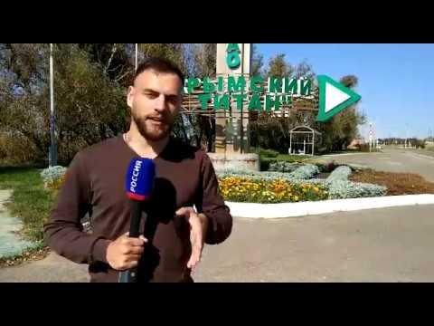 В Армянске готовится к запуску завод