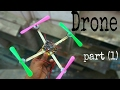 How to Make a drone from DC motor (1) (creative)
