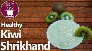 Kiwi Shrikhand || Easy Recipe