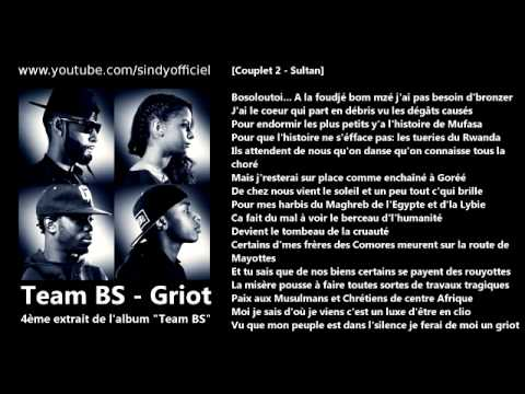 Team BS   Griot Audio   YouTube