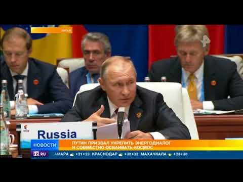 Путин рассказал про совместное освоение космоса странами БРИКС