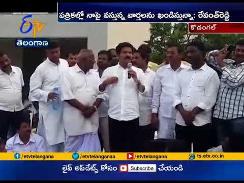 Revanth Reddy Condemn Rumor on Joining in Congress