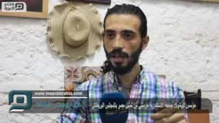 مصر العربية | مؤسس البيانولا: جامعة الاسكندرية حرمتني من تمثيل مصر بالمجلس البريطاني
