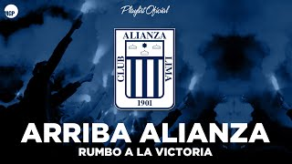 11 ole ole ole ola elenco blanquiazul arriba alianza rumbo a la victoria