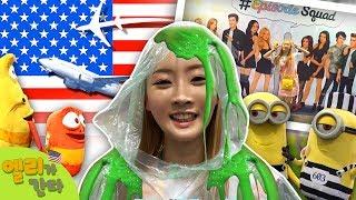 [엘리가 간다] 엘리가 미국에 떴다! 귀여운 캐릭터들과 신기한 체험이 가득한 비드콘에 가다 [VidCon] l 엘리앤 투어
