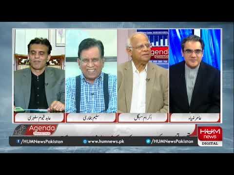 Agenda Pakistan - Wednesday 8th April 2020