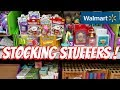 Shop With Me Walmart Christmas Gifts Are Here, Lip Balm,  Beauty,  Kids Gift sets 2017