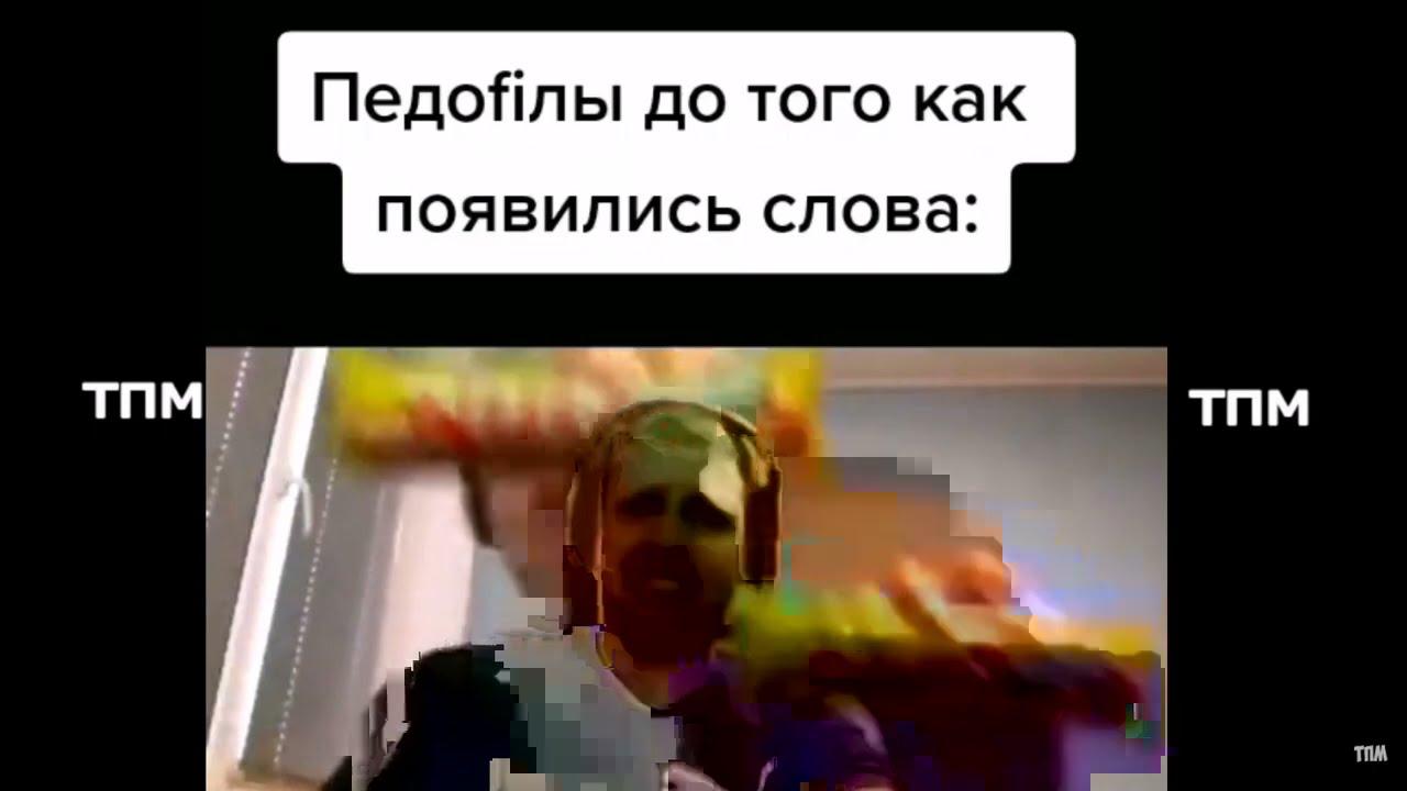 тик ток подборка мемов (150)
