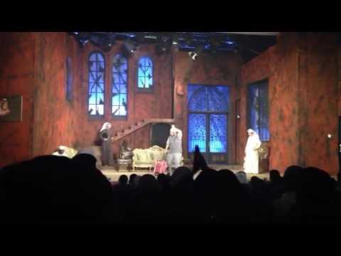 مسرحية البيت المسكون 2