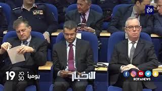 مشروع توأمة بين الأردن والاتحاد الاوروبي لتعزيز قدرات جهاز الدفاع المدني - (5-2-2018)