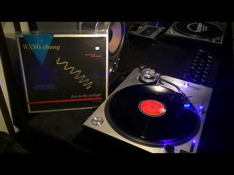 Wang Chung – Fire In The Twilight (Specially Remixed Version) Vinyl Vinilo