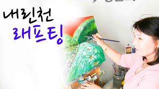 내린천 래프팅 / 강원도 / 인제 /내린천 / 레저/ …