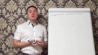 Евгений Грин — Профилактика от боли в яйцах