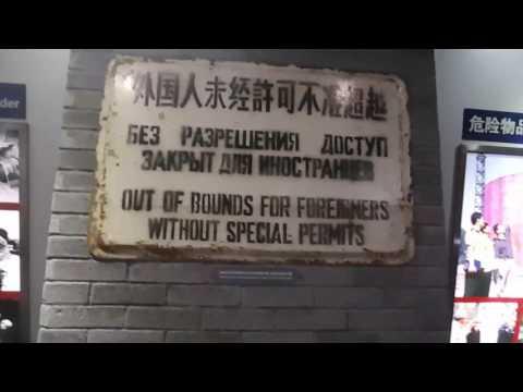 Beijing Police museum  - traffic control