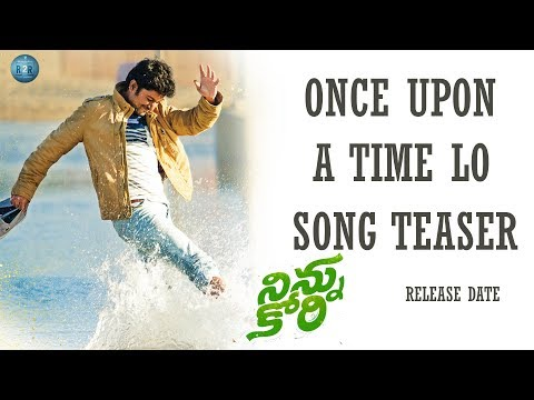 Ninnu kori Once Upon A Time Lo Song Teaser Release | Nani | Niveda Thomas | ready2release