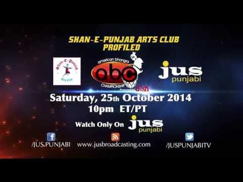 "West Coasts Girls Pride - ""Shan E Punjab Arts Club - GIRLS"" - Promo"