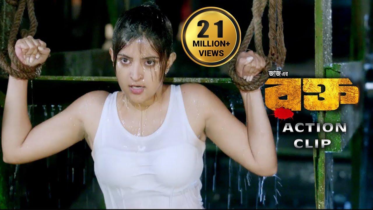 Download Rokto Movie Clip | Super Action Bangla Movie | Roshan | Pori Moni | Jaaz Multimedia