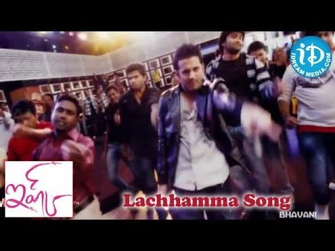 Lachhamma Song - Ishq Movie Songs - Nitin - Nithya Menon