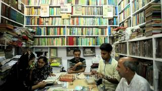 Stacks of rare books at Hazrat Shah Waliullah Public Library