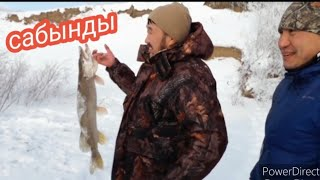 ЗиМНяя РыБаЛКа Рыбалка на реке Нура И снова СУДАК Fishing казахстан f