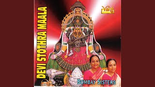 Annapoorna Ashtakam Bombay Sister Free MP3 Song Download 320 Kbps