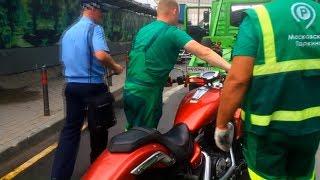 Неудачная эвакуация мотоцикла. ППС VS МАДИ.
