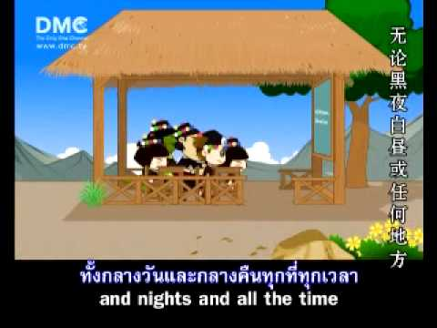 mv ครู - dmc.tv