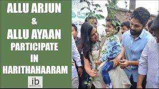 Allu Arjun and Allu Ayaan participate in Haritha Haaram - idlebrain.com