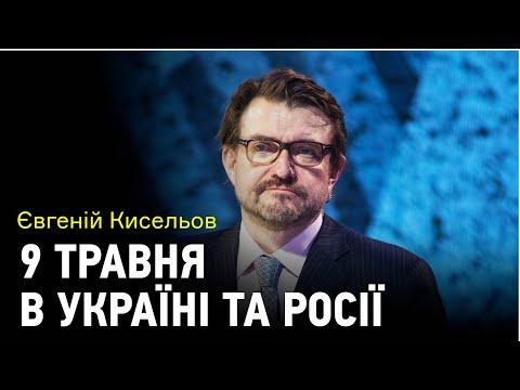 Євгеній Кисельов: 'Ветерани,