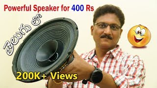 How to Make a Powerful Speaker yourself at Home in Telugu...