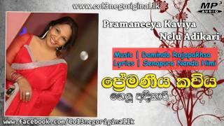 Premaneeya Kaviya | Nelu Adikari