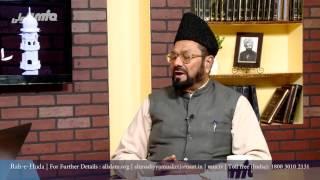Urdu Rahe Huda 7th Nov 2015 Ask Questions about Islam Ahmadiyya