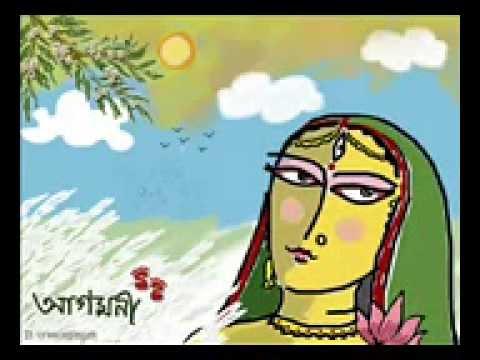 Bhador Ashwin Mase   Bhoomi