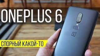 OnePlus 6 - коротко и о главном!