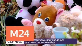 Где быстро заработать денег в москве девушке  Как заработать 30 в интернете
