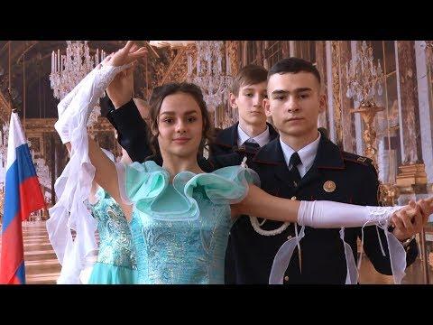 Школьники Волгограда вальсировали на балу в честь 75-летия Великой Победы