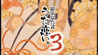 大ヒット「超訳」百人一首コミック、待望の3巻が登場! 3巻では、『枕...