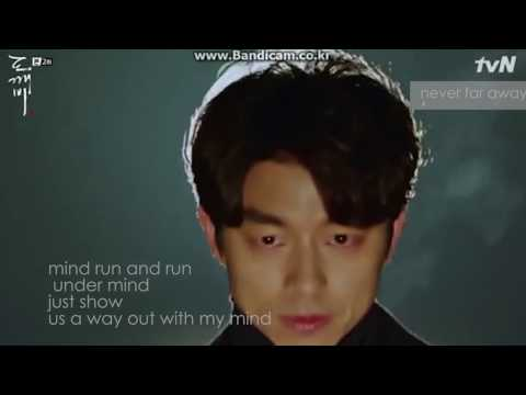 도깨비ost (Goblin) - Never far away  (ENGLISH LYRICS)
