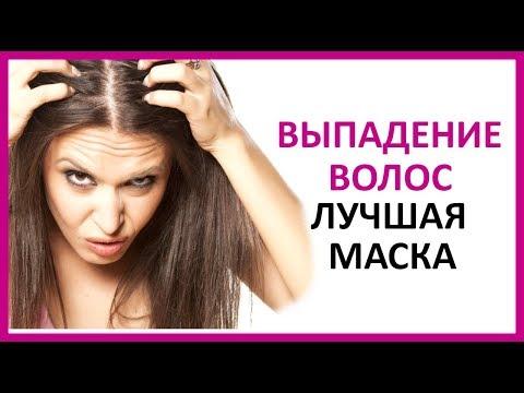 🔴 МАСКА ПРИ СИЛЬНОМ ВЫПАДЕНИИ ВОЛОС ★ Women Beauty Club