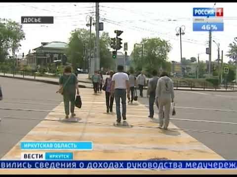 Скрывали свои доходы 16 главных врачей Иркутской области