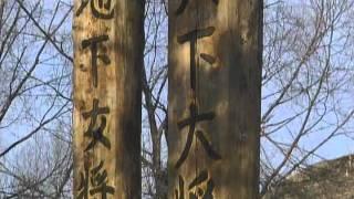 【Travelogue HQ】 Ethnic Odyssey (13) The Korean Ethnic Minorities 1/2