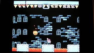 Super Mario World Boss 4: Ludwig Von Koopa (partie 2)