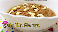 Aate Ka Halwa Recipe | Wheat Flour Halwa Recipe
